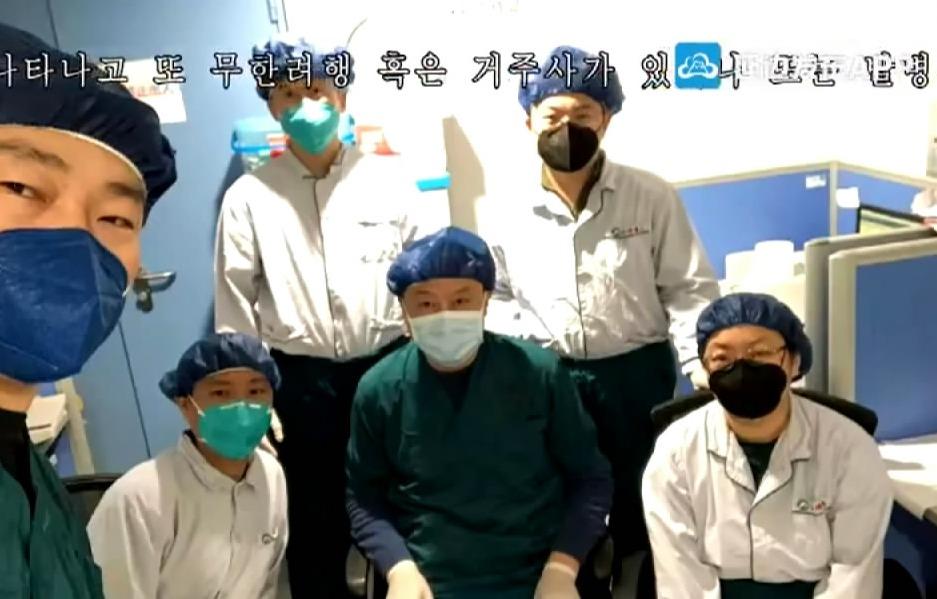 【视频】延边大学附属医院支援湖北医疗队奋战在疫区