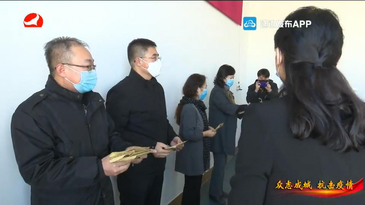 【视频】州直机关工委慰问我州驰援武汉医疗队员及其家属