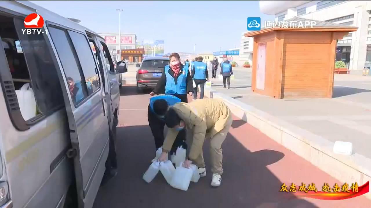 【視頻】愛心捐贈助力疫(yi)情防(fang)控(kong)