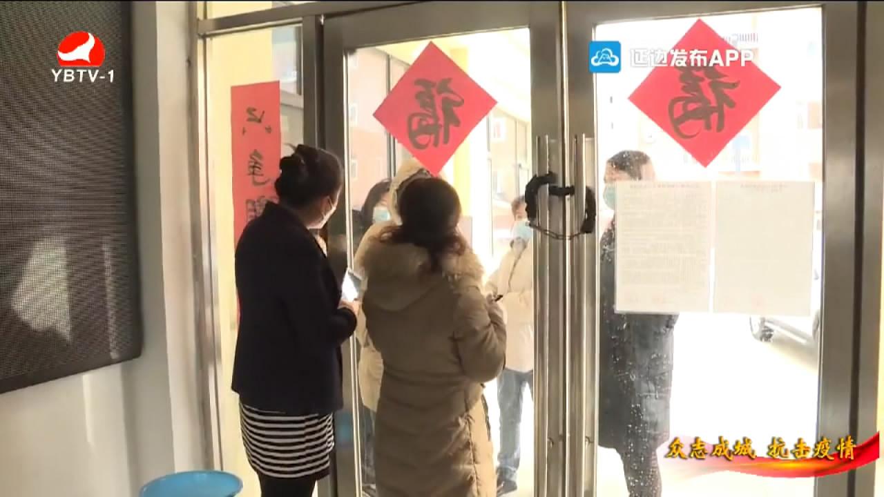 【視頻】和龍市海蘭社區︰因地(di)制宜抓防(fang)控(kong) 眾志jing)沙欽zhan)疫(yi)情