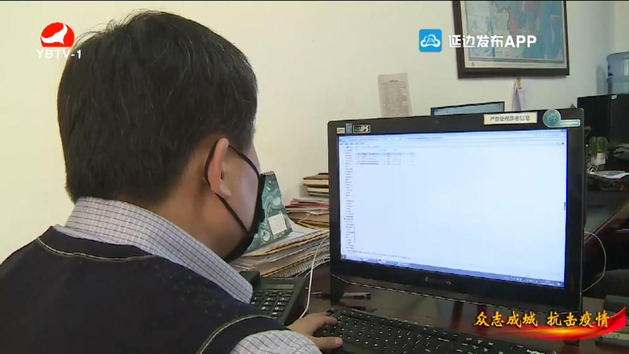 """【視頻】州(zhou)教育局聚焦""""防輸入 防lan)kuo)散 防輸出"""" 全(quan)面加強(qiang)疫情防控"""