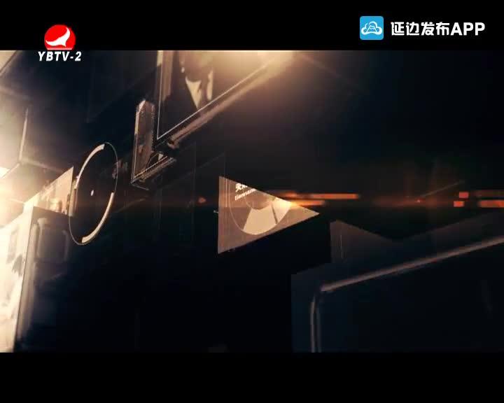 天南地北延边人 2020-02-01