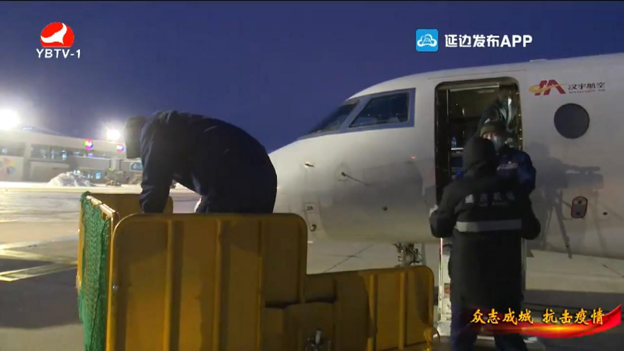 【视频】在日中国朝鲜族各界人士积极支援家乡抗击疫情