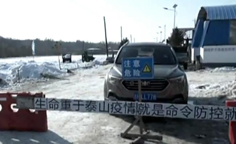 """【视频】村党支部书记硬核担当 带领村民迎战""""疫情"""""""