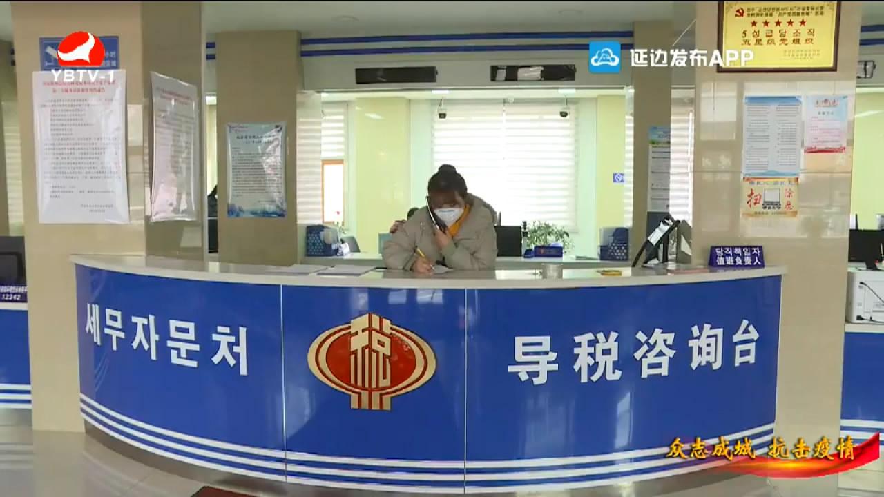 【视频】州税务局28条举措服务企业发展