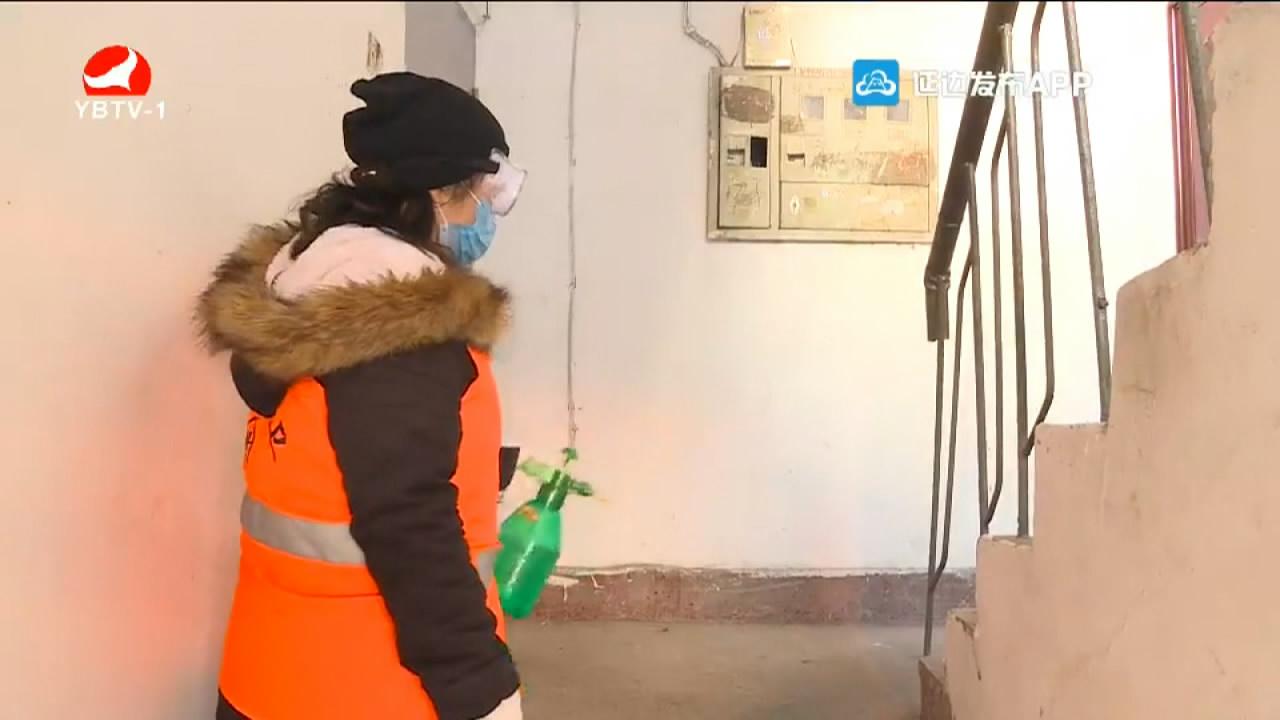 【视频】消毒清扫不留死角 环卫助力疫情防控