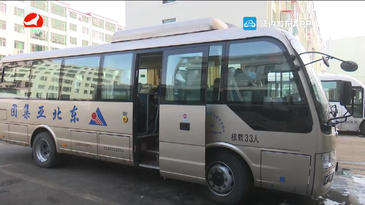 【視頻】我州道路客運和城市公交全面恢復運營