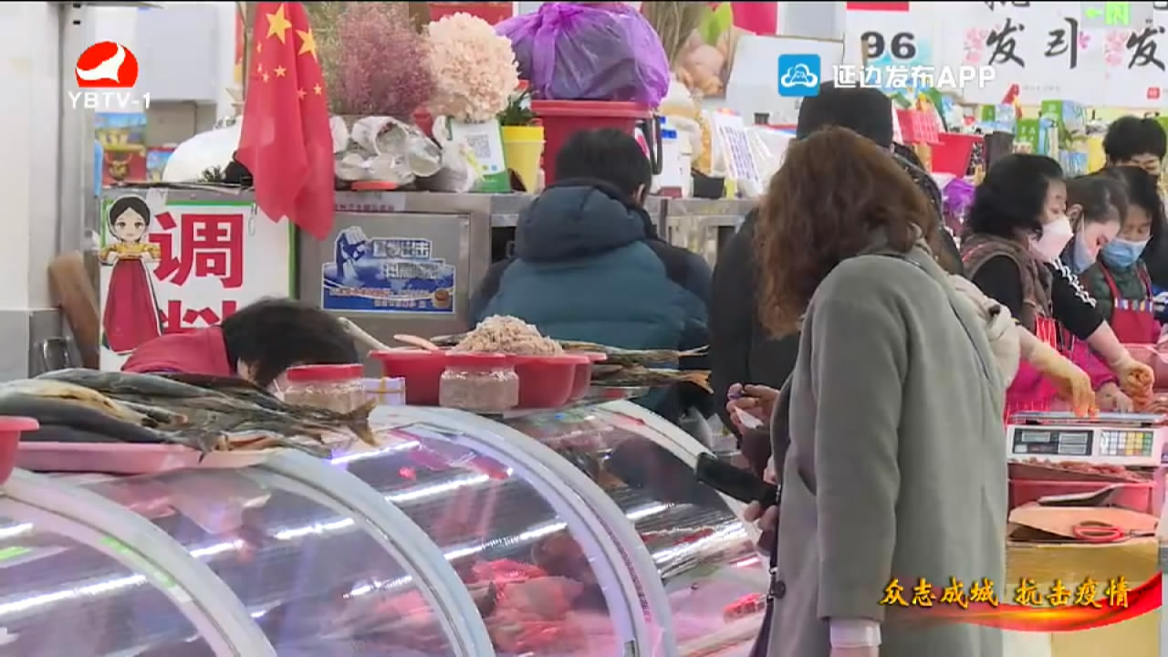 【视频】延吉部分市场商场:减免经营业户2月份租金