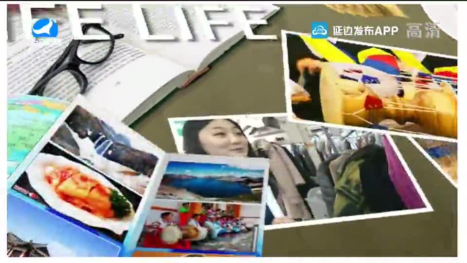 生活广角 2020-03-28