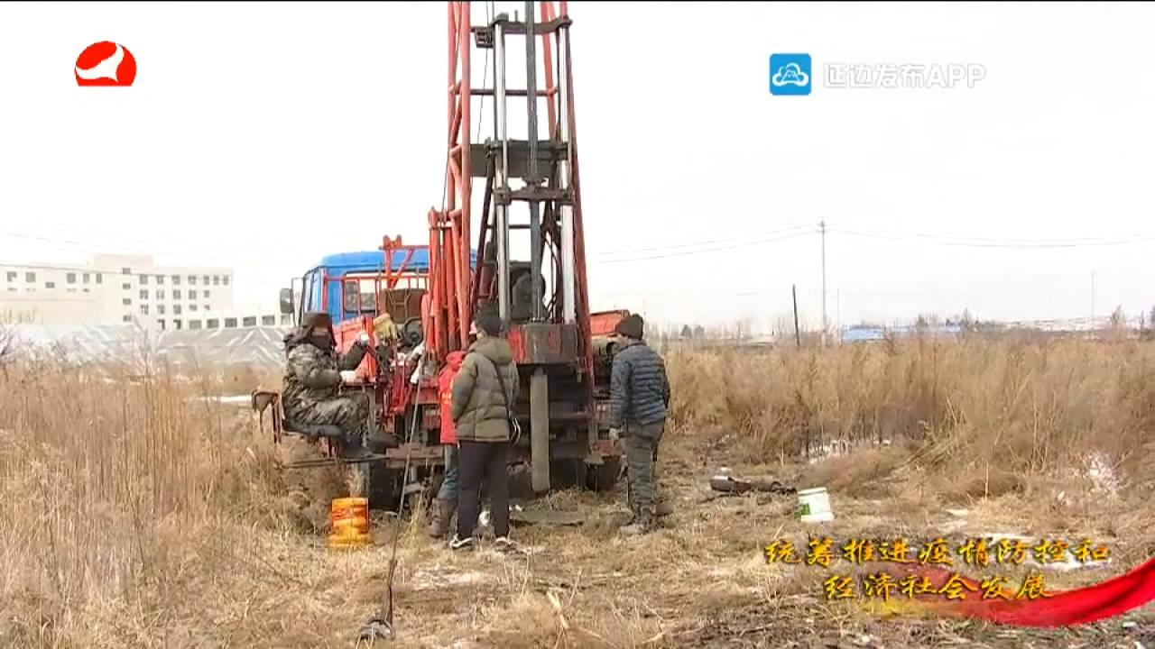 【视频】珲春:统筹推进疫情防控与项目建设