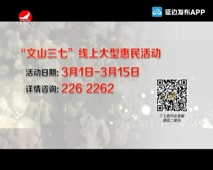 关注 2020-03-10