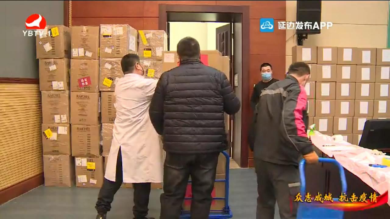 【视频】宁波向我州捐赠3万片口罩