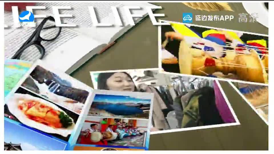 生活广角 2020-03-19