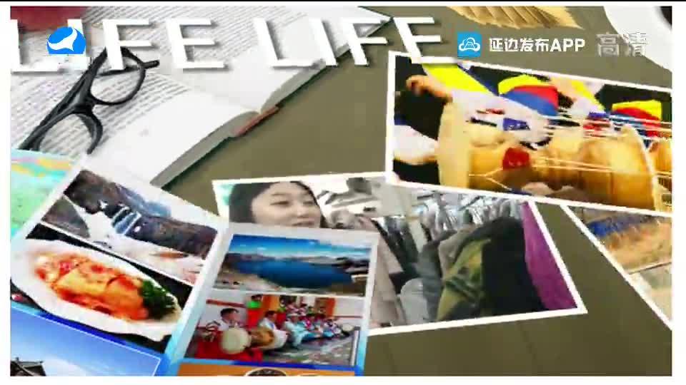 生活广角 2020-03-18