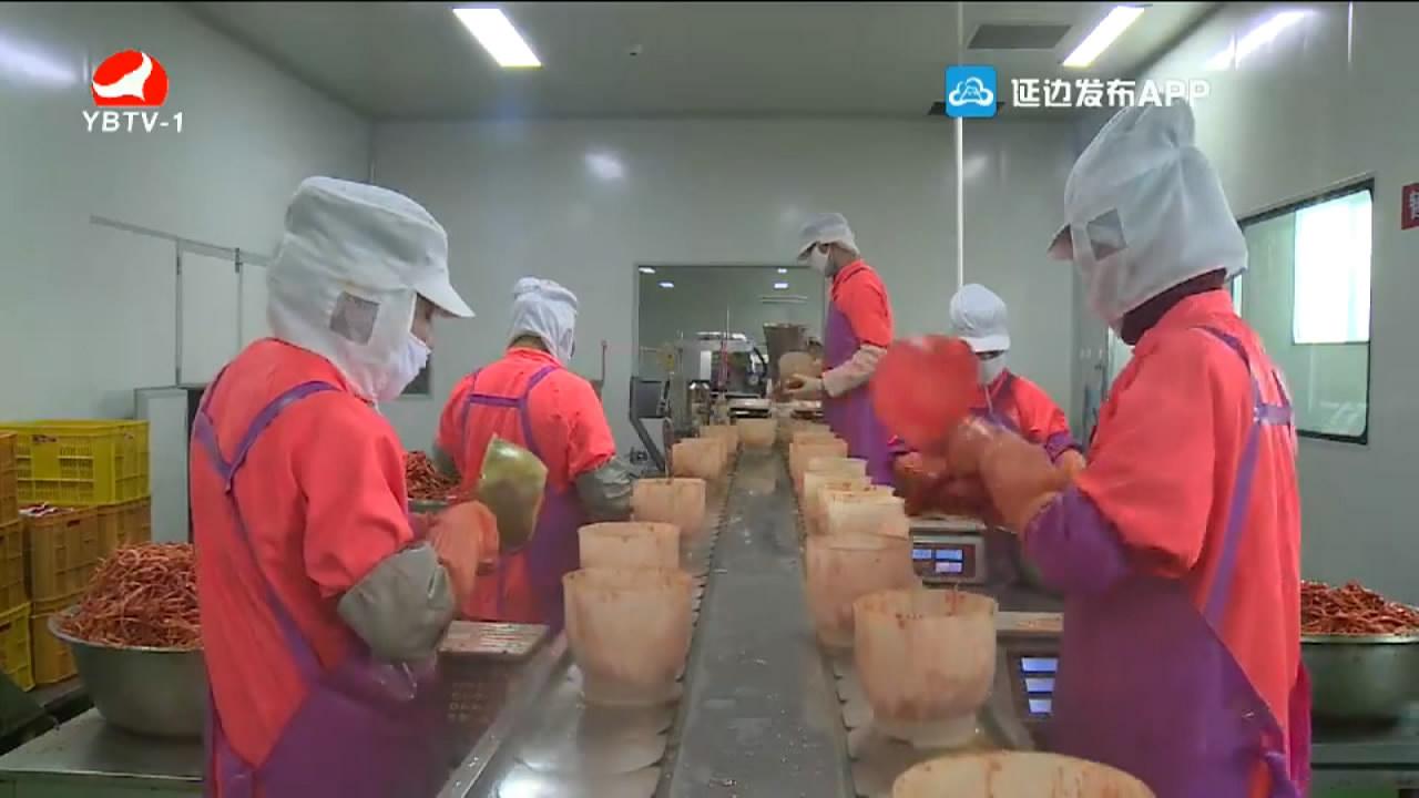 【视频】翁桂新:全力打造延边民俗食品行业旗舰品牌