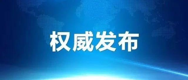 """【微视频】这类""""神兽""""要开学了!延吉高三年级、中等职业类毕业年级4月7日开学!"""