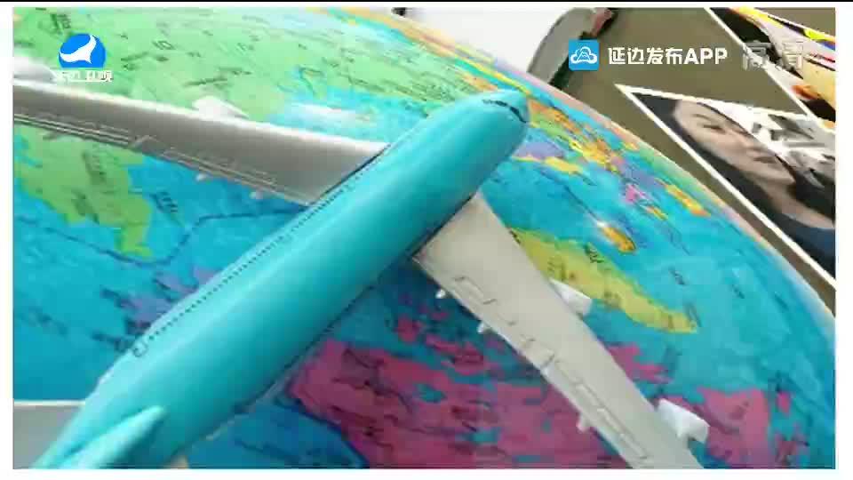 生活广角 2020-04-04