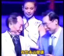 【微视频】钟南山、袁隆平同台~网友:我们的医食无忧组合