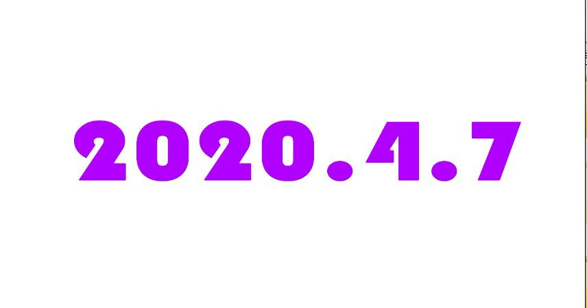 4月 7日-延边高三开学啦!