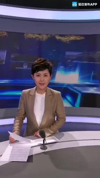 主播带您聊新闻