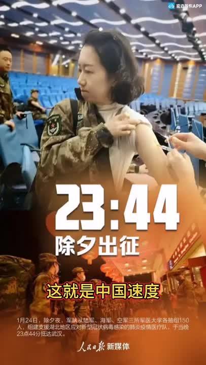 【微视频】这就是中国速度