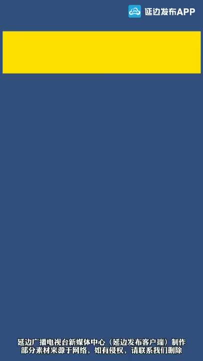 《微视频》湖北潜江出新规:6月做核酸检测每人补贴52元!