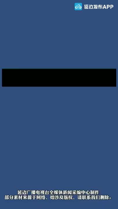 《微视频》湖北大冶6名干部因防汛不力受处理:敷衍、迟滞、虚假整改!