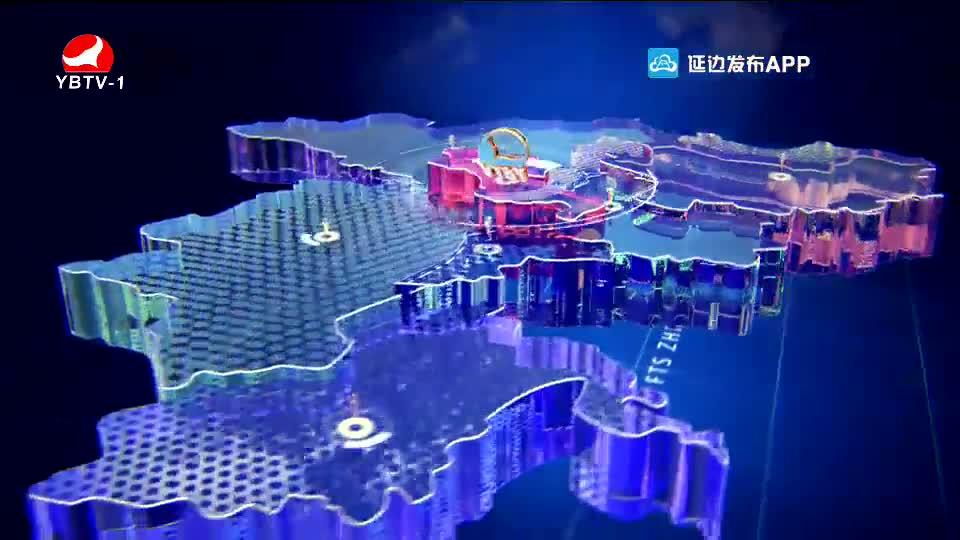 延边优游 2020-07-07