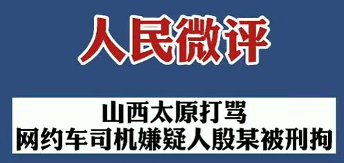 【微视频】 人民微评:谁都没资格嘲笑劳动者!