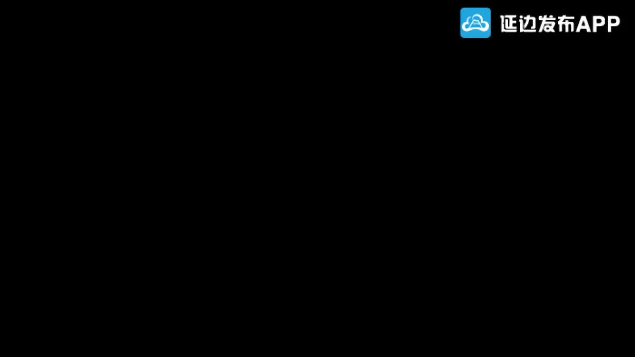 生活广角 2020-08-27