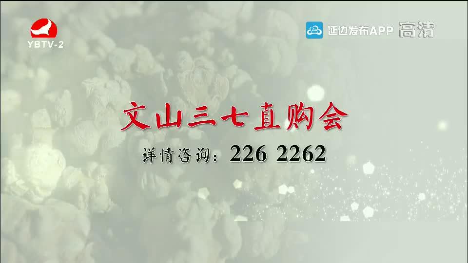 关注 2020-09-22
