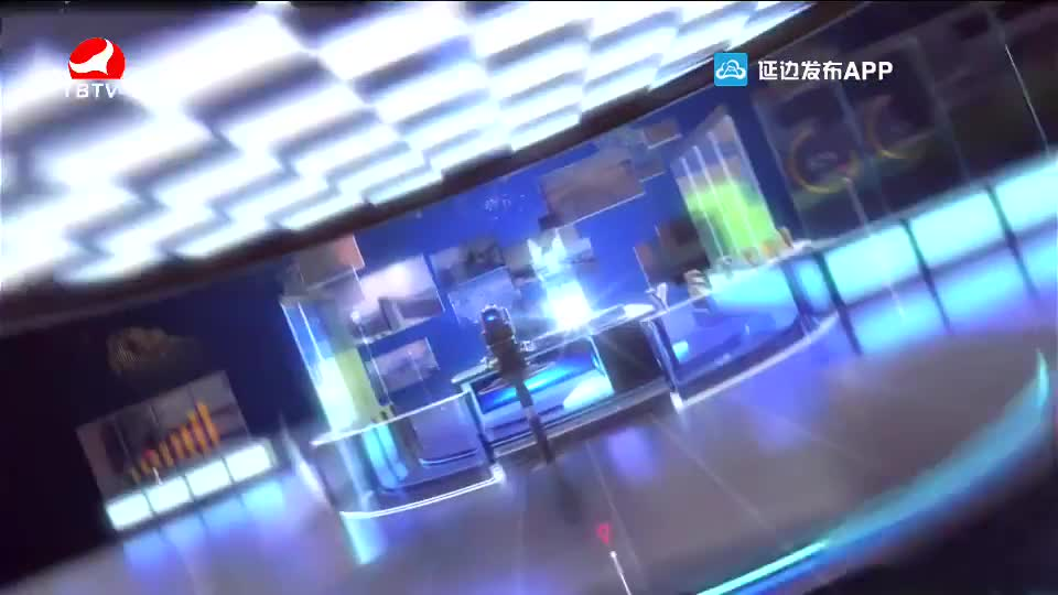 延边新闻 2020-10-17