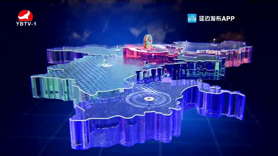 延邊新聞 2020-10-01