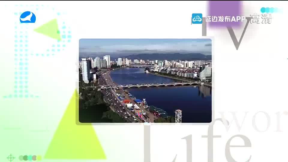 生活广角 2020-11-30