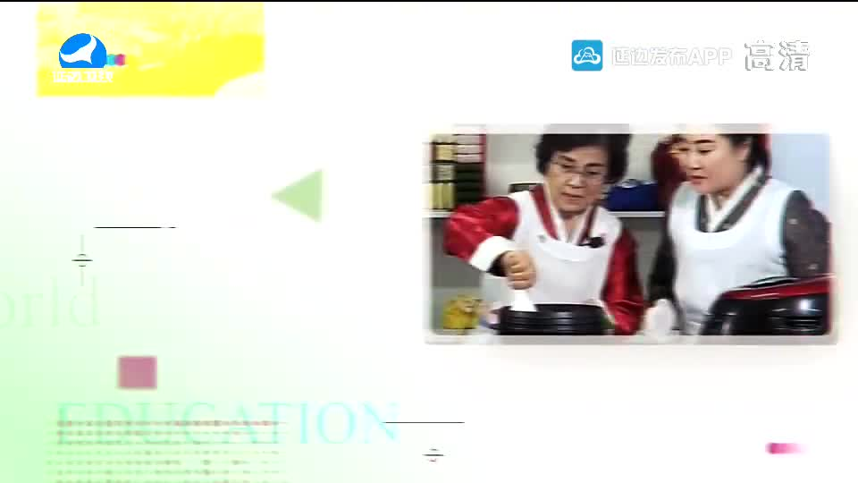 生活广角 2020-12-03