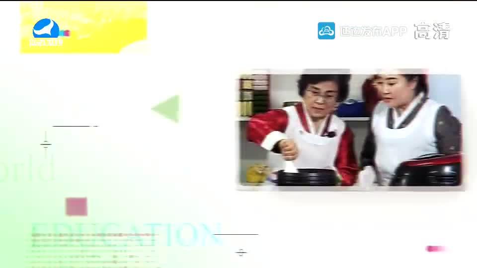生活广角 2021-01-20