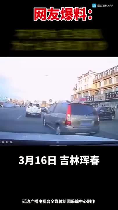 网友爆料:不打转向,跨着实线插队?为什么非要抢那几秒呢?
