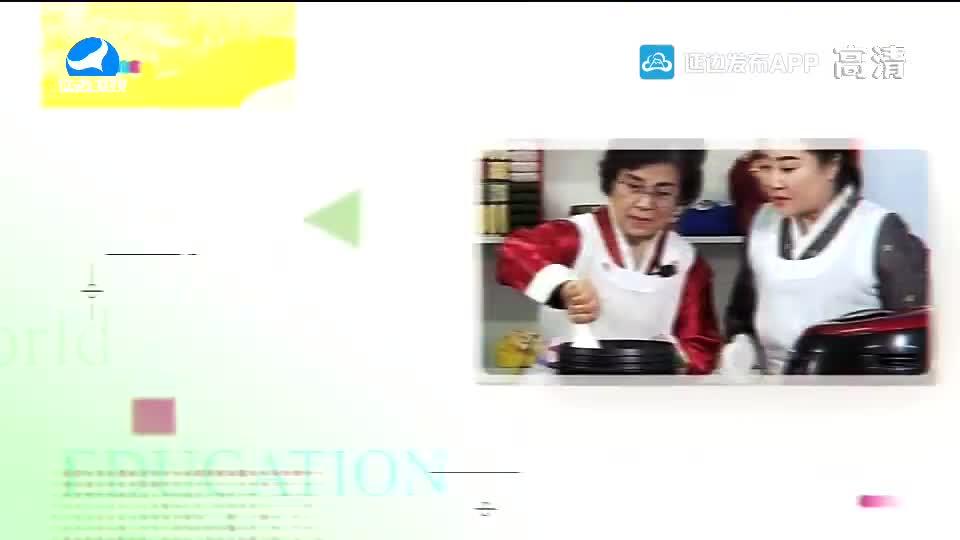 生活广角 2021-03-08