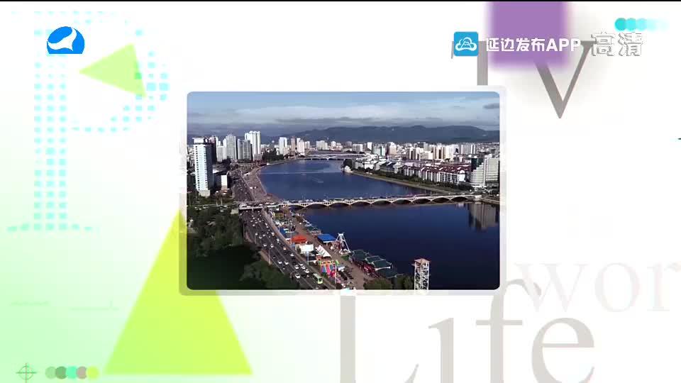 生活广角 2021-04-15