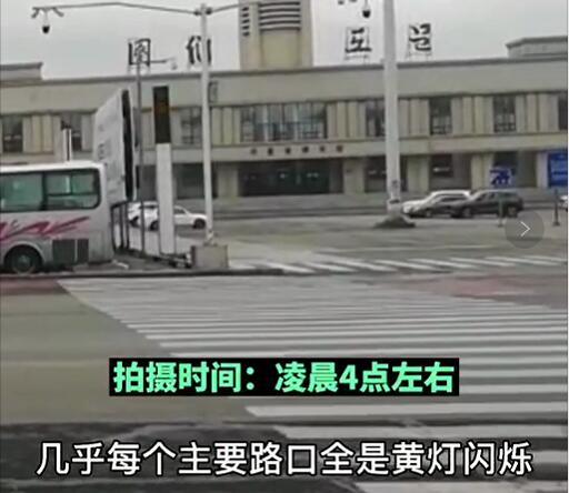 【網友爆料】為什么早上圖們市的主要路口燈都是黃閃?圖們交警:根據圖們實際情況、車流量設定。