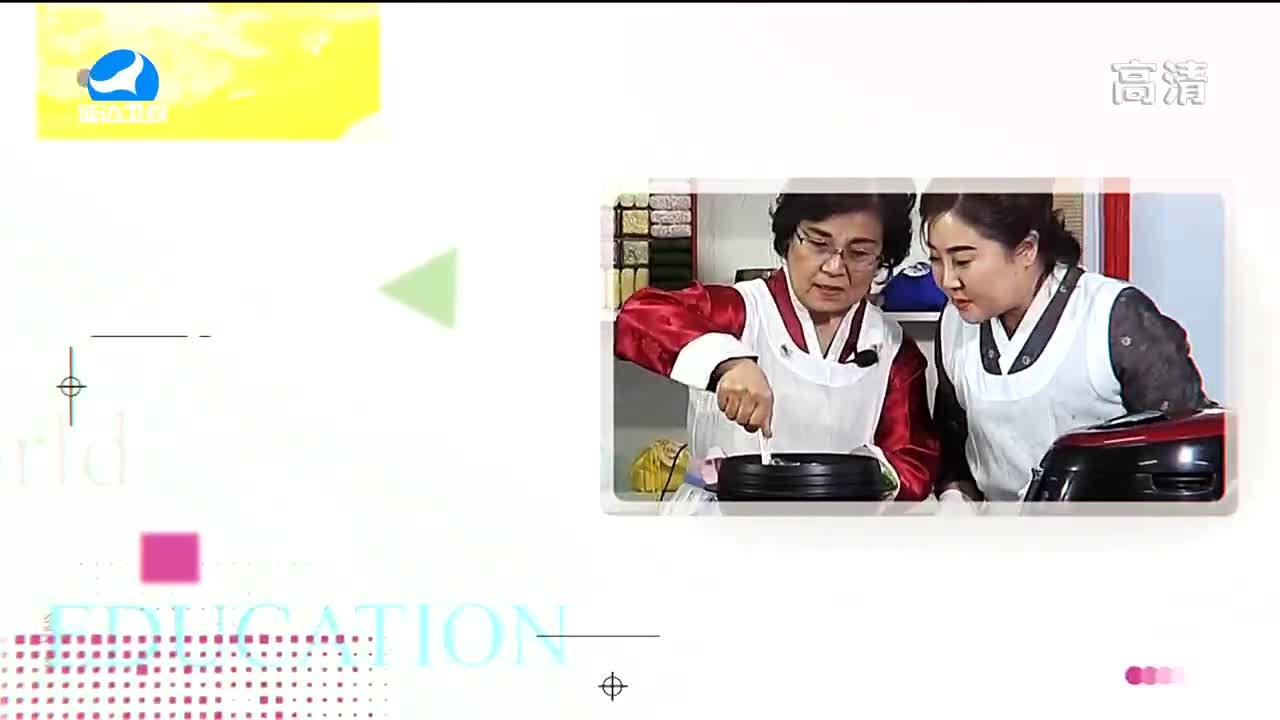 生活广角 2021-07-28