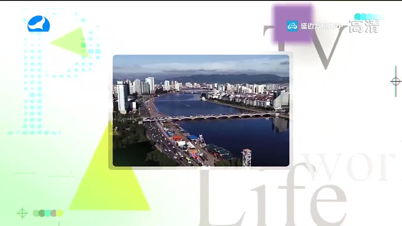 生活广角 2021-09-23
