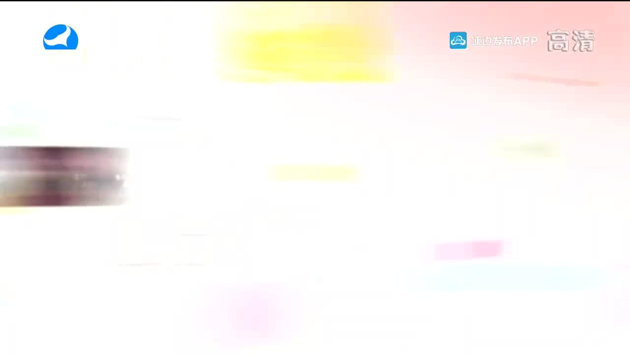 生活广角 2021-10-21