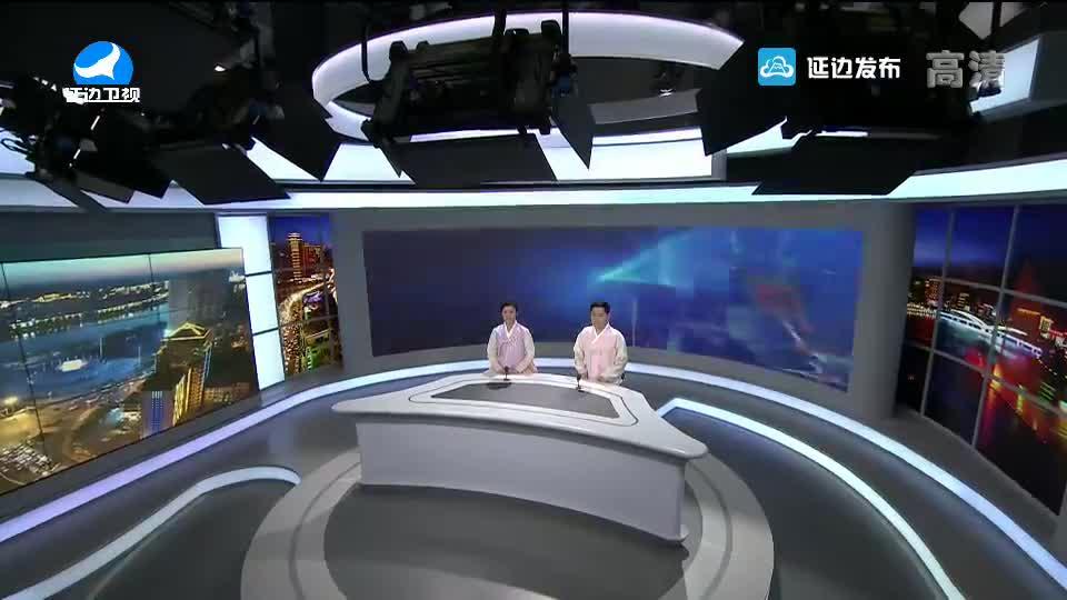 지구촌 뉴스 2018-09-24