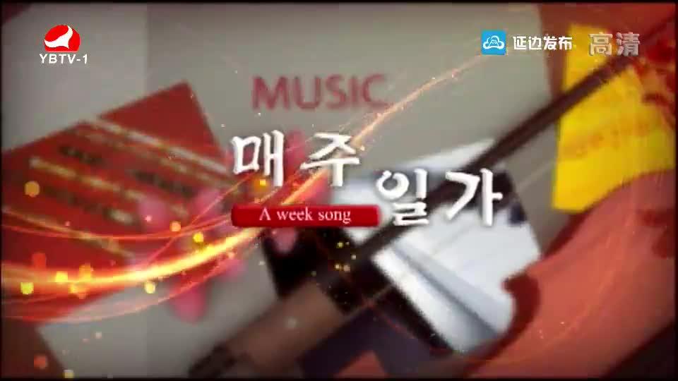 [매주일가 2018-09-24] 물-김미화
