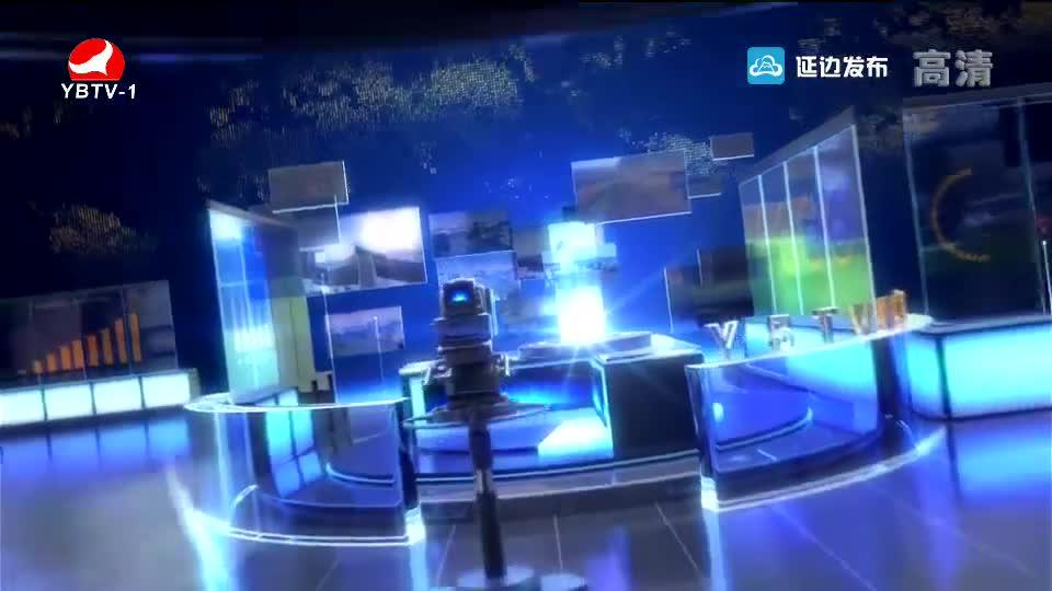 연변뉴스 2018-12-13
