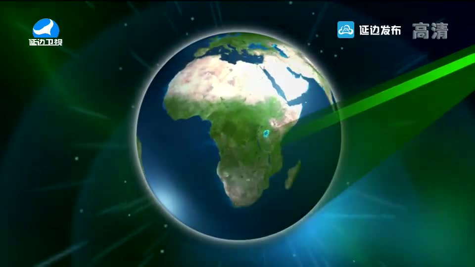 국내외 뉴스 2018-12-16