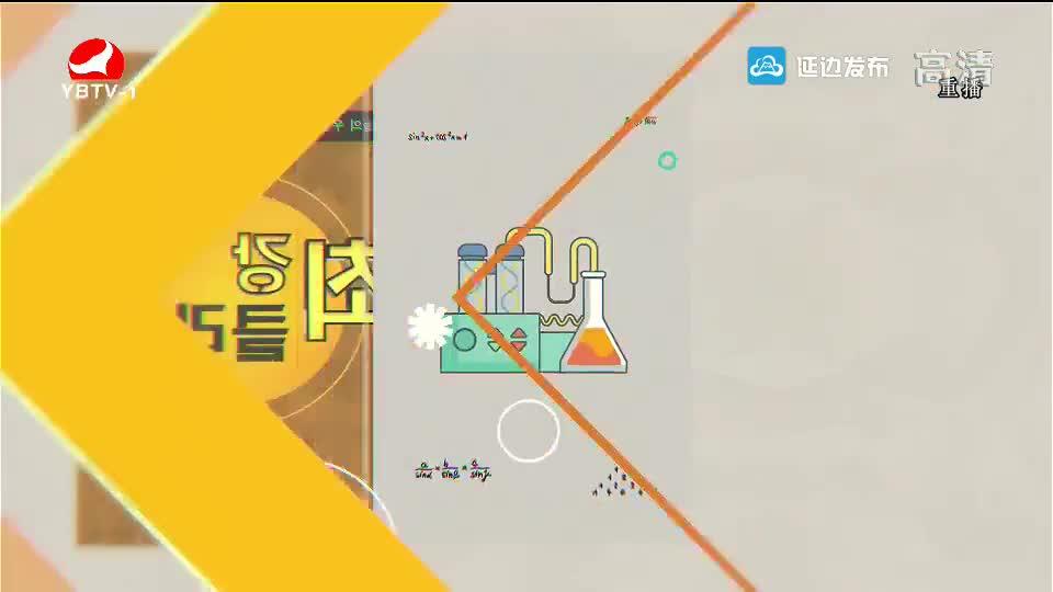 최강클라스 2018-12-16