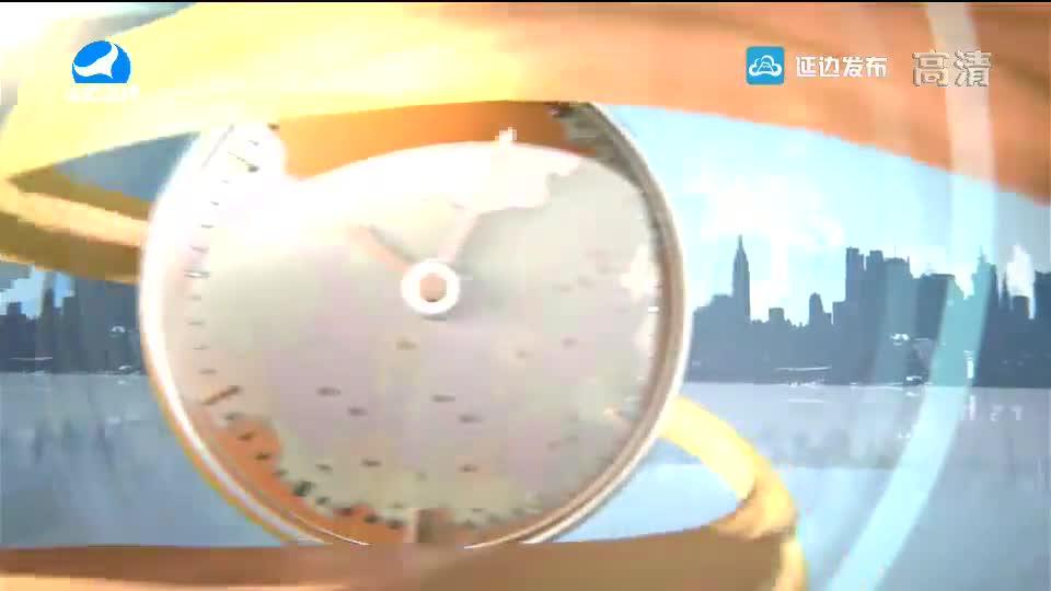 지구촌 뉴스 2019-01-19