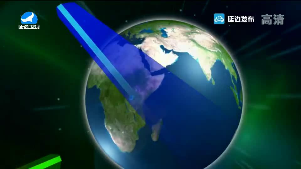 국내외 뉴스 2019-01-18